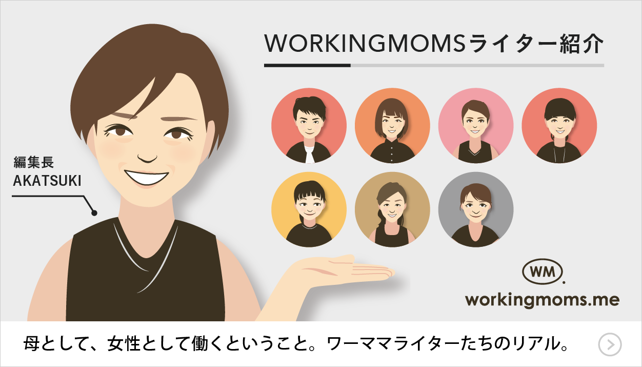 workingmomsmember